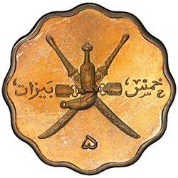 MUSCAT & OMAN: Sa'ud b. Taimur, 1932-1970, 5 baiza (sic), AH1365. PCGS PF65