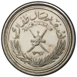 MUSCAT & OMAN: Said III bin Taimur, 1932-1970, AR 1/2 dhofari riyal, AH1367. PCGS PF64