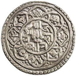 KATHMANDU: Baskara Malla, 1701-1715, AR mohar (5.46g), NS821. EF