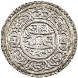KATHMANDU: Baskara Malla, 1701-1715, AR mohar (5.48g), NS821. EF