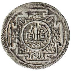PATAN: Srinivasa Malla, 1661-1685, AR mohur, NS786 (1666). VF