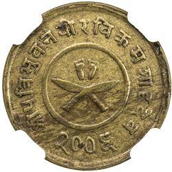 NEPAL: Tribhuvana Vira Vikrama, 1911-1950, paisa, VS2006 (1949). NGC AU55