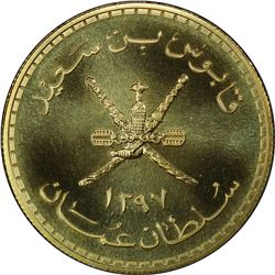 OMAN: Qaboos bin Said, 1970-, AV 75 Omani riyals, AH1397. PCGS MS67