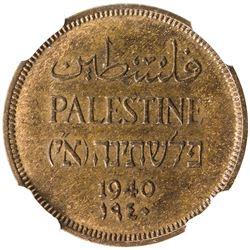 PALESTINE: AE mil, 1940. NGC MS62