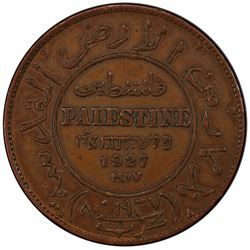 PALESTINE: AE mil token, 1927. PCGS EF45