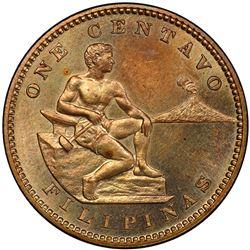 PHILIPPINES: U.S. Territory, AE centavo, 1903. PCGS PF64