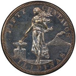 PHILIPPINES: U.S. Territory, AR 50 centavos, 1903. PCGS PF62