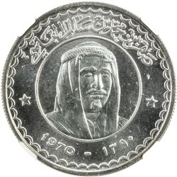RAS AL KHAIMA: Saqr bin Mohammad al-Qassim, 1948-2010, AR 7 1/2 riyals, 1970/AH1390. NGC MS67
