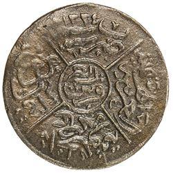 HEJAZ: al-Husayn b. 'Ali, 1916-1924, AE 1/4 ghirsh, Makka al-Mukarrama (Mecca), AH1334 year 6. EF
