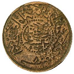 HEJAZ: al-Husayn b. 'Ali, 1916-1924, AE ghirsh, Makka al-Mukarrama (Mecca), AH1334 year 8. EF