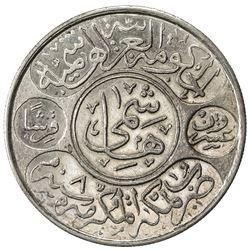 HEJAZ: al-Husayn b. 'Ali, 1916-1924, AR 20 ghirsh, Makka al-Mukarrama (Mecca), AH1334 year 8. UNC