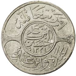 HEJAZ: al-Husayn b. 'Ali, 1916-1924, AR 20 ghirsh, Makka al-Mukarrama (Mecca), AH1334 year 9. EF