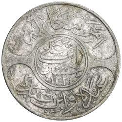 HEJAZ: al-Husayn b. 'Ali, 1916-1924, AR 20 ghirsh, Makka al-Mukarrama (Mecca), AH1334 year 9. VF