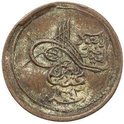 HEJAZ & NEJD: 'Abd al-'Aziz b. Sa'ud, 1923-1953, AE 1/2 ghirsh, Umm al-Qurra (Mecca), AH1343. AU
