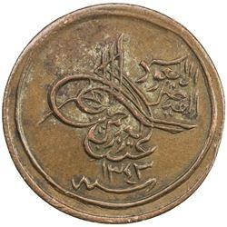 HEJAZ & NEJD: 'Abd al-'Aziz b. Sa'ud, 1924-1926, AE 1/2 ghirsh, Umm al-Qurra (Mecca), AH1343. AU