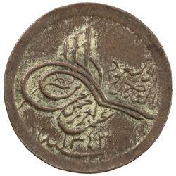 HEJAZ & NEJD: 'Abd al-'Aziz b. Sa'ud, 1923-1953, AE 1/2 ghirsh, Umm al-Qurra (Mecca), AH1343. EF-AU