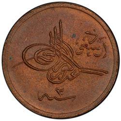 HEJAZ & NEJD: 'Abd al-'Aziz b. Sa'ud, 1924-1926, AE 1/2 ghirsh, Umm al-Qurra (Mecca), AH1344 year 2.