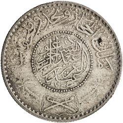HEJAZ & NEJD: Abd al-Aziz b. Sa'ud, 1926-1953, AR 1/4 riyal, Makka al-Mukarrama (Mecca), AH1346. VF-