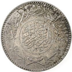 HEJAZ & NEJD: Abd al-Aziz b. Sa'ud, 1926-1953, AR riyal, Makka al-Mukarrama (Mecca), AH1346. VF-EF