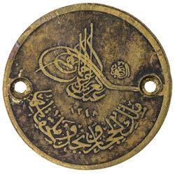 HEJAZ & NEJD: Abd al-Aziz b. Sa'ud, 1926-1953, brass check, AH1348. VF