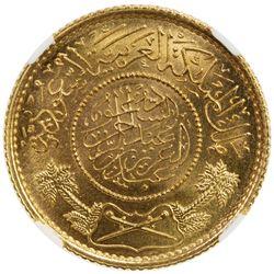 SAUDI ARABIA: 'Abd al-'Aziz b. Sa'ud, 1926-1953, AV guinea (sovereign), Makka al-Mukarrama (Mecca),