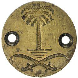 SAUDI ARABIA: brass check, ND (ca. 1930s). VF