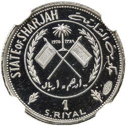 SHARJAH: Khalid b. Muhammad al-Qasimi, 1965-1972, AR riyal, 1970/AH1389. NGC PF64
