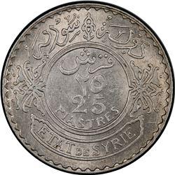 SYRIA: AR 25 piastres, 1936(p). PCGS MS63