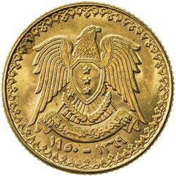 SYRIA: Republic, AV pound, 1950/AH1369. UNC