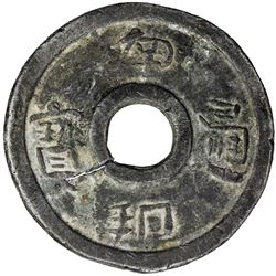 PATALUNG: tin bia (11.65g), Patalung, year 1245 (=1883 AD). VF