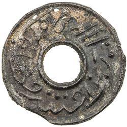 PATANI: tin keping (or pitis) (1.81g), Patani, AH1250. VF