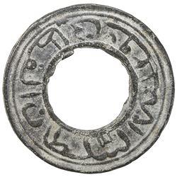 PATANI: Tengku Ahmad, 1856-1881, tin pitis (3.64g), AH1297. VF