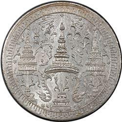 THAILAND: Rama IV, 1851-1868, AR 2 baht, ND (1863). PCGS MS63