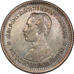 THAILAND: Rama V, 1868-1910, AR salung ( 1/4 baht), ND (1876-1900). PCGS PF65