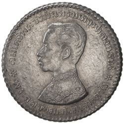 THAILAND: Rama V, 1868-1910, AR 1/4 baht (salung) (3.95g), RS127 (1908). AU