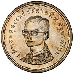 THAILAND: Rama IX, 1946-2016, AR 100 baht, BE2517 (1974). PCGS MS65