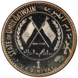 UMM AL QAIWAIN: Ahmad bin Rashid al-Mu'alla, 1929-1981, AR riyal, 1970/AH1389. PCGS PF67