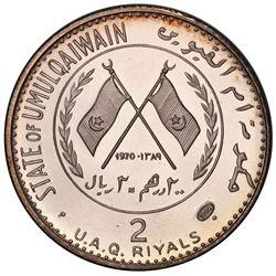 UMM AL QAIWAIN: Ahmad bin Rashid al-Mu'alla, 1929-1981, AR 2 riyals, 1970/AH1389. PCGS PF69