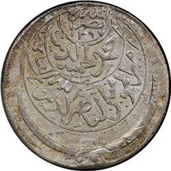 YEMEN: Imam Ahmad, 1948-1962, AR riyal, San'a, AH1373. PCGS MS64