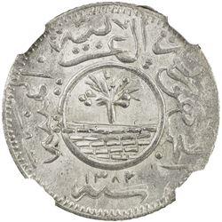 YEMEN: Arab Republic, AR 2/10 riyal, San'a, AH1382. NGC MS66