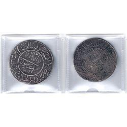 YEMEN: LOT of 2 silver ahmadi riyals of Imam Ahmad, 1948-1962, Y-17