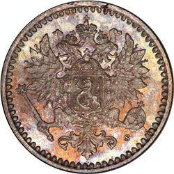 FINLAND: Alexander II, 1855-1881, AR 50 pennia, 1865. PCGS MS65