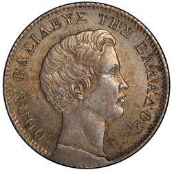 GREECE: Otto, 1832-1862, AR 1/2 drachma, 1833. PCGS AU58