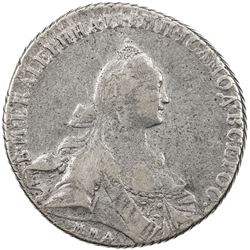 RUSSIA: Catherine II, the Great, 1762-1796, AR rouble, Moscow, 1767. F