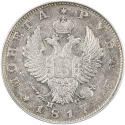 RUSSIA: Alexander I, 1801-1825, AR rouble, St. Petersburg, 1817. ICG EF40