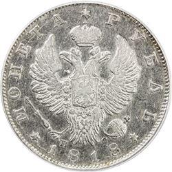 RUSSIA: Alexander I, 1801-1825, AR rouble, St. Petersburg, 1818. ICG EF40