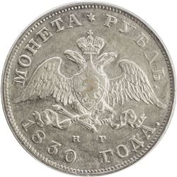 RUSSIA: Nicholas I, 1825-1855, AR rouble, St. Petersburg, 1830/2. PCGS EF40