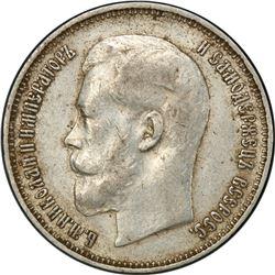 RUSSIA: Nicholas II, 1894-1917, AR 50 kopeks, St. Petersburg, 1914. PCGS EF45