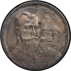 RUSSIA: Nicholas II, 1894-1917, AR rouble, St. Petersburg, 1913. PCGS AU58