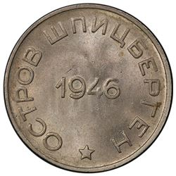 SPITZBERGEN (SVALBARD): 50 kopeck, 1946. PCGS MS64